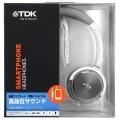 TDK ST460S Smartphone Headphones_box