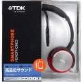 TDK ST460S Smartphone Headphones_black_box