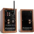 Audioengine HD3 Bookshelf 2.0 Wireless Bluetooth Speaker System - Walnut