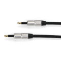 FiiO L12 Optical Cable