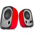 Edifier R12U 2.0 Desktop Bookshelf Speaker System red