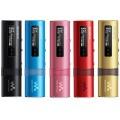 Sony NWZ-B183F Walkman
